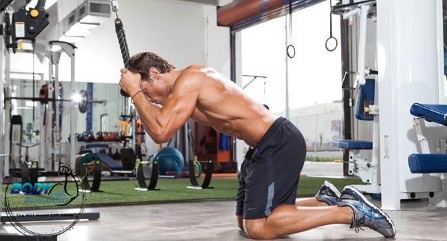 التمرين
